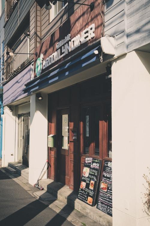 目黒 Brooklyn Diner