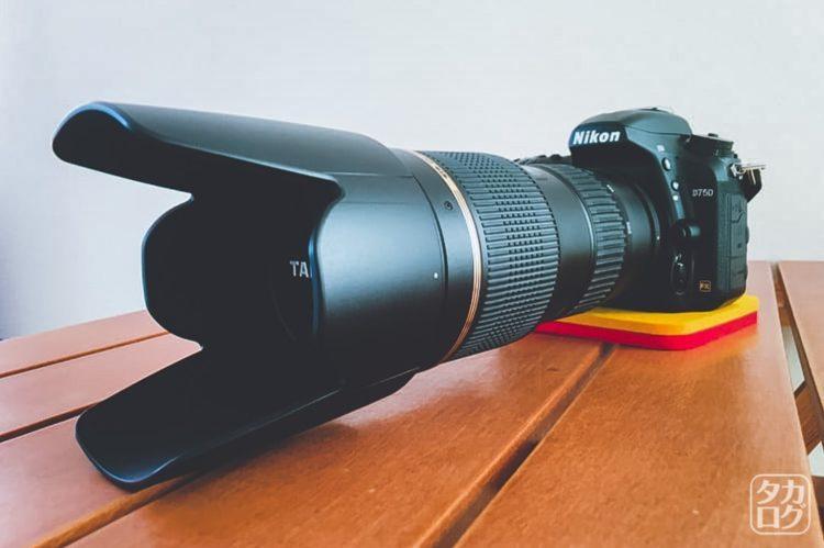 SP AF70-200mm F/2.8 Di LD [IF] MACRO