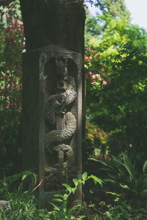 東京青梅 七国山薬王寺 倶利伽羅剣石碑