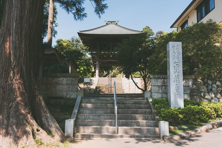 東京青梅 七国山薬王寺 山門