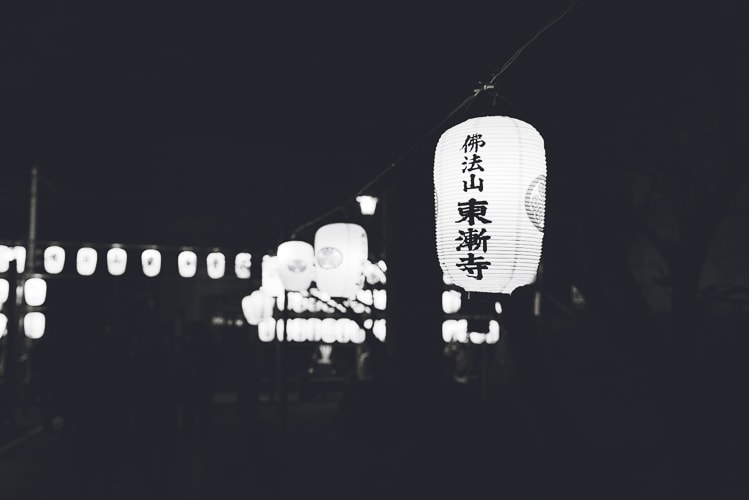 tozenji-in-the-first-day-of-2017-13