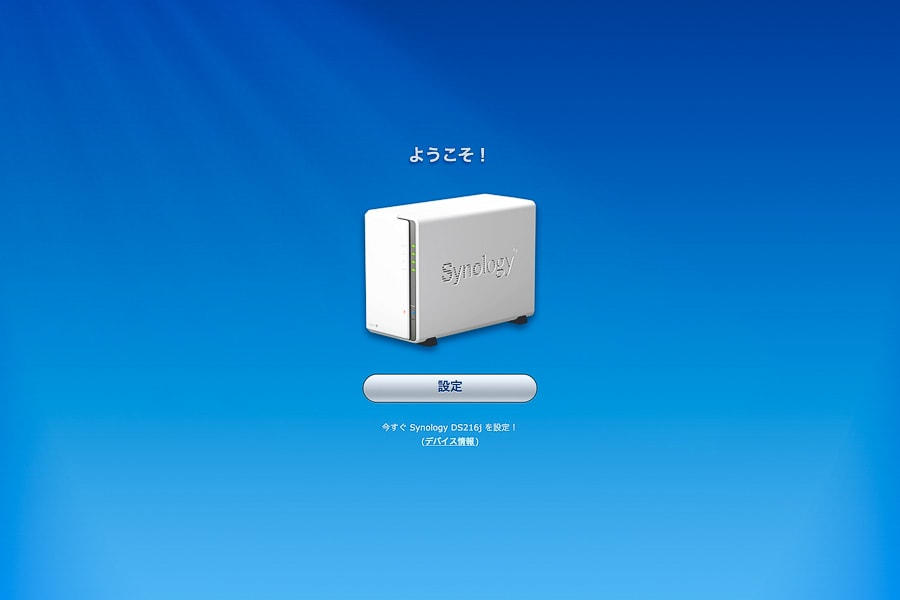 Synology DS216j