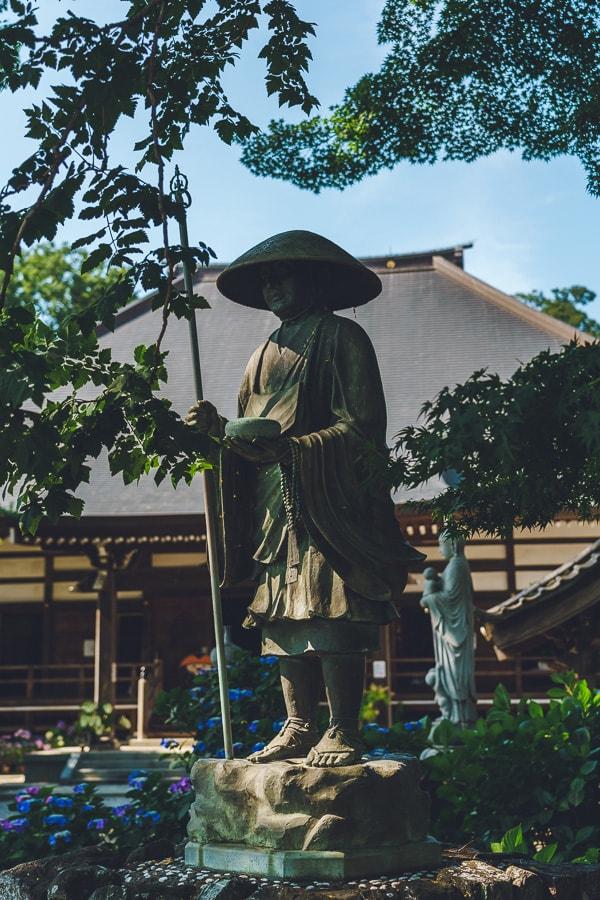 能護寺 弘法大師