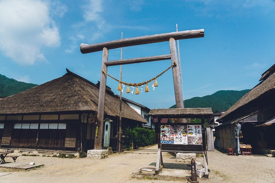 大内宿 高倉神社