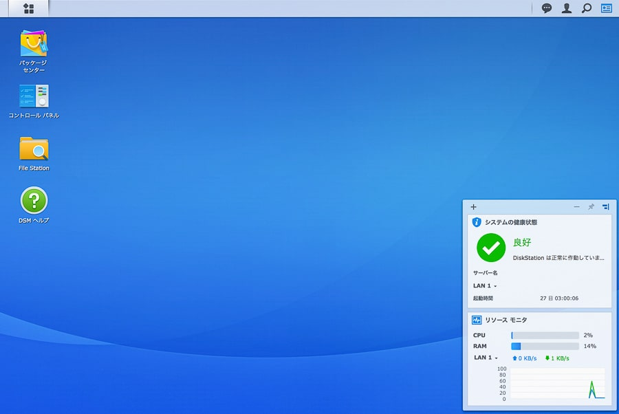 Synology DS418 設定