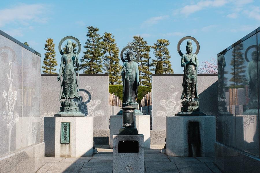 阿弥陀三尊像 密蔵院