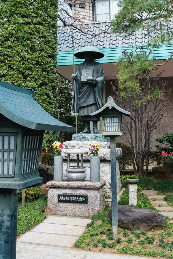 弘法大師 密蔵院