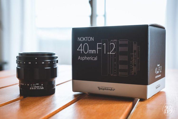 フォクトレンダー NOKTON 40mm F1.2 Aspherical