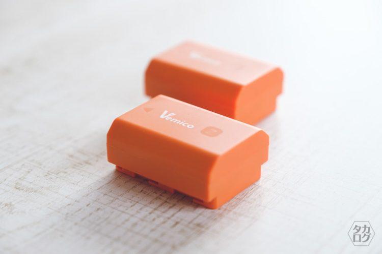 Vemico NP-FZ100互換バッテリー