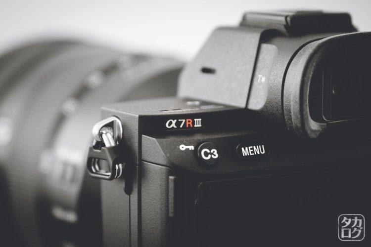 ソニーα7R III