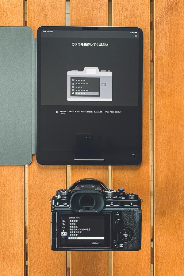X-T4 ファームウェアアップデート iPad Pro