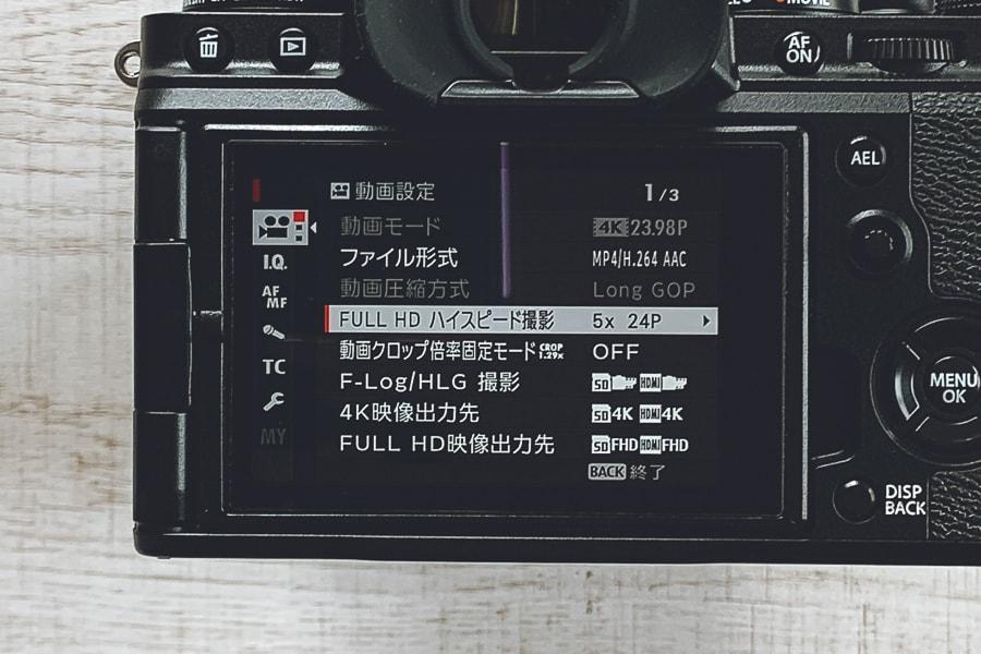 X-T4 動画撮影