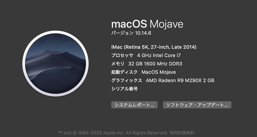 iMac 27インチ 2014年Lateモデル