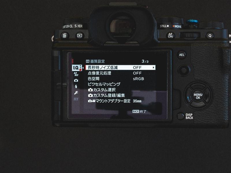 富士フイルム クラシックネガ フィルムシミレーション