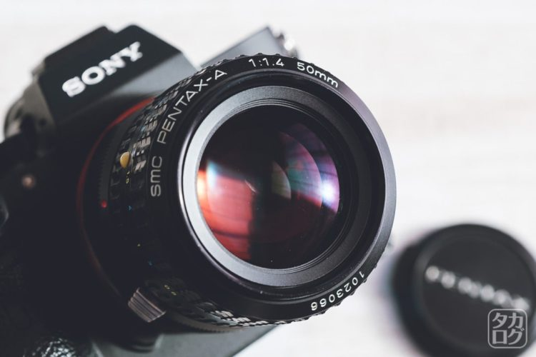 ペンタックス SMC PENTAX-A 50mm F1.4