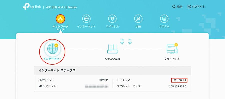 NURO 光 ブリッジモード Wi-Fi6